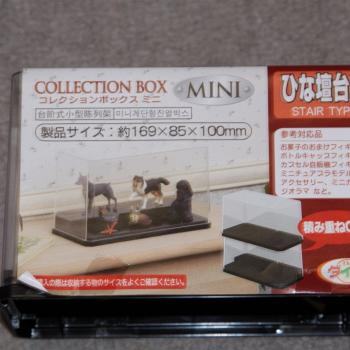 Two level display case from Daiso - a Japanese $2.80 store