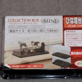Two level display case from Daiso - a Japanese ;2.80 store